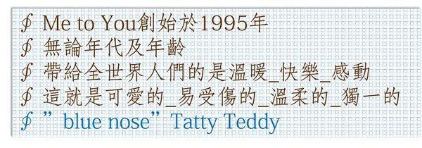 METOYOU 魅力O字熊熊鑰匙搪瓷/合金材質 知名可愛BLUE NOSE熊熊plusO字母  英國品牌    ~ OHMYDOG! ~