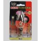 《鉦泰生活館》9LED小尖燈泡E12(暖白光) LED-129H