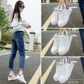 厚底鞋 小白鞋內增高百搭運動鞋休閒鞋坡跟旅游鞋