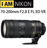 [EYE DC] NIKON AF-S 70-200mm F2.8E FL VR 公司貨 小黑七 (分12.24期) 首批到貨 數量有限