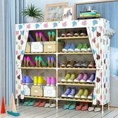 鞋架簡易省空間實木板式組裝多功能鞋柜雙排特價經濟型家用家里人 熊貓本