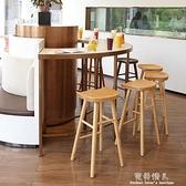北歐吧台椅實木吧台凳家用椅子高腳凳手機店凳子現代簡約吧椅吧凳  【全館免運】