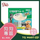 INABA汪啾嚕 犬用肉泥 綠茶+雞肉綜合口味 量販包 / 期效:2021/5/1 / 即期良品【TQ MART】