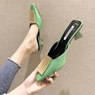 快速出貨 尖頭高跟穆勒鞋包頭方扣半拖鞋女粗跟涼拖中跟仙女鞋