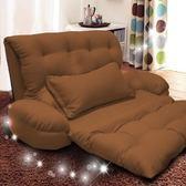 【kotas】凱特多功能手扶沙發椅(咖色)