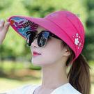 【我們網路購物商城】韓版夏季可折疊防曬遮陽帽 沙灘帽 半空頂設計 舒適透氣『珍珠帽 』(HW-345)