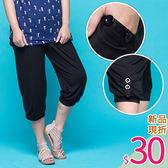 .GAG GLE超大尺碼.【18050062】簡約視覺排釦飾造型鬆緊棉質休閒七分褲 1色