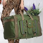 特超大容量旅行包旅行袋男女旅遊包手提行李包托運行李袋斜跨  蘑菇街小屋
