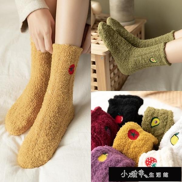 保暖襪子 襪子女珊瑚絨秋冬加厚加絨保暖家居貓爪水果地板襪【全館免運】