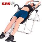 扶手椅休閒椅伸展拉筋板折疊椅SAN SPORTS山司伯特速立挺健身椅結合倒立機+仰臥起坐板健腹椅