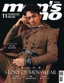 Men's Uno男人誌 11月號/2018 第231期