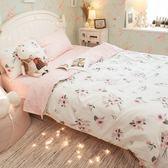 粉色花嫁  K3 Kingsize床包雙人兩用被四件組 100%復古純棉 台灣製造 棉床本舖