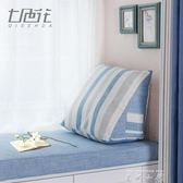 床上三角靠枕抱枕亞麻 清新田園地中海沙發床頭靠墊 【米娜小鋪】igo