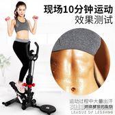 家用靜音扶手踏步機登山腳踏機多功能健身器材 IGO