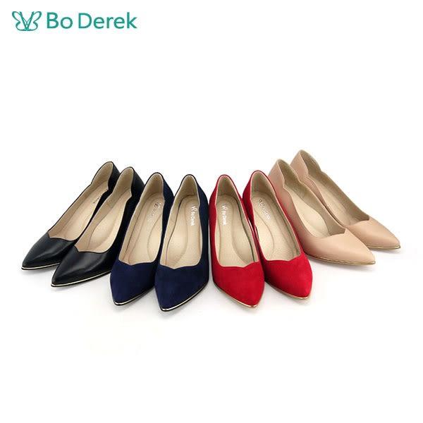 【Bo Derek 】美型側V邊尖頭高跟鞋-黑