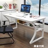 電腦桌臺式書桌簡易辦公桌簡約家用租房桌子臥室學生寫字臺學習桌 NMS創意新品