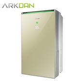 【阿沺ARKDAN】20L高效清淨除濕機 DHY-GA20P(能源效率1級)【贈OMRON多功能體重計HBF-212】