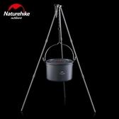 野餐鍋野外生存裝備露營爐具便攜自駕游戶外用品多功能摺疊架炊具 NMS 樂活生活館