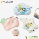 嬰兒枕頭0-3歲新生兒童枕芯防偏頭初生寶...