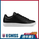 【超取】K-SWISS Court Casper S時尚運動鞋-男-黑