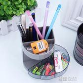 9147多功能筆筒商務辦公文具塑料筆座桌面收納小件帶抽屜筆筒 韓語空間
