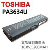 TOSHIBA PA3634U 6芯 日系電芯 電池 M300 M301 M302 M305 M306 M307 M308 M310 M311 M319 PA3634U-1BAS