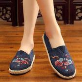 中國風繡花鞋老北京時尚平底布鞋休閒復古圓頭女單鞋