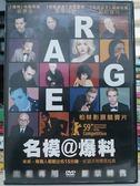 影音專賣店-H13-009-正版DVD*電影【名模@爆料】-裘德洛*茱蒂丹契*莉莉蔻兒