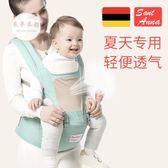 嬰兒背帶嬰兒背帶腰凳四季多功能通用寶寶神器坐凳前抱式小孩子抱帶腰登【下殺85折起】