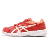 ASICS 亞瑟士 女網球鞋 COURT SLIDE (橘紅) 網球鞋 1042A030-600【媛的店】