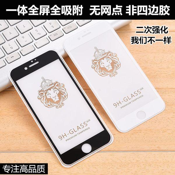 秋奇啊喀3C配件-三星A8/A9star鋼化玻璃膜J7Plus C8全屏手機保護膜全膠吸附二強玻璃膜C9pro