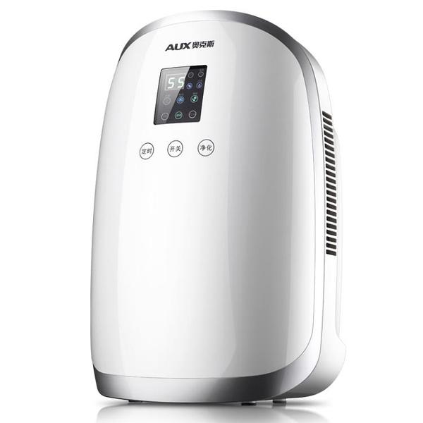 家用抽濕機臥室地下室小型除濕器吸濕去濕除潮乾燥機 【母親節特惠】