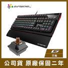 B Friend MK1st(茶軸)多彩發光機械鍵盤 公司貨