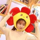 面罩 太陽花帽子搞怪小花朵頭套少女搞怪拍照道具賣萌頭飾 韓菲兒