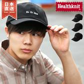 【Healthknit】LOGO刺繡棒球帽