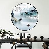 掛飾系列 新中式圓形客廳裝飾畫書房茶室玄關走廊過道餐廳山水水墨晶瓷掛畫 幸福第一站