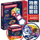 超值組合【韓國Magformers磁性建構片】62片裝+專用輪架包+摩天輪支架 ACT05601