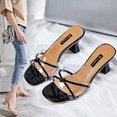 透明交叉粗跟時尚涼鞋女夏季2018新款韓版外穿高跟涼拖鞋女鞋 LH1234【123休閒館】
