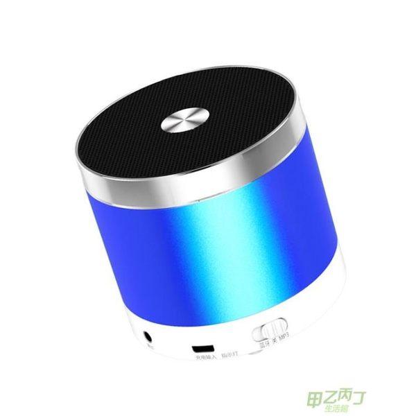 藍芽喇叭 無線藍芽喇叭手機迷你喇叭插卡便攜低音小鋼炮新年鉅惠