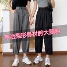 大碼胖妹妹薄款西裝褲2020夏裝新款女直筒垂感闊腿褲子《蓓娜衣都》