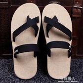 亞麻拖鞋男夏季防滑舒適夾腳室外穿涼拖休閒沙灘鞋韓版人字拖男鞋 完美情人精品館