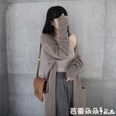 新品大衣女中長款寬鬆毛衣外套針織開衫加厚外搭『快速出貨』