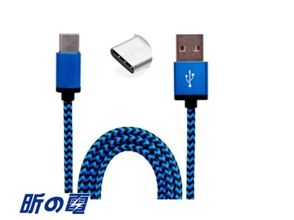 【世明國際】USB Type-c數據/傳輸/充電/麻繩鋁合金編織線過2A手機充電線