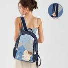 創造奇蹟後背包/手提包/拼布包包