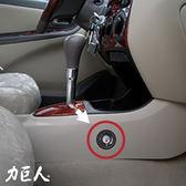 隱藏式排檔鎖(Pin) Toyota Vios 1.5 (2003~2013) 力巨人 下市車款/到府安裝/保固三年/臺灣製造