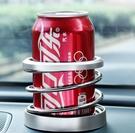 車載置物架 汽車載水杯架車內用杯底座托改裝多功能水瓶保溫杯子【快速出貨八折搶購】