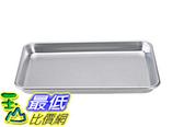 [105美國直購] 烤盤 Nordic Ware Natural Aluminum Commercial Baker s Quarter Sheet 45300AMZ