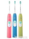 電動牙刷 成人充電式自動震動軟毛情侶 聲波牙刷HX6215 交換禮物