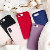 【SZ15】霧紫色海馬毛毛絨軟殼 iphone xs max 手機殼 iphone 6s plus 手機殼 iphone 7 plus手機殼