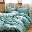 100%純棉材質、不刺激皮膚、不易褪色 柔軟舒適、吸濕排汗、透氣舒適 斜紋織法細膩好觸感